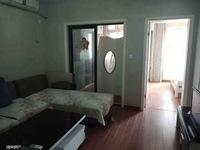 出租金科黄金海岸2室2厅1卫55平米1200元/月住宅