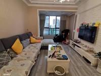 55.8万购四环商圈3室2厅精装修 家电齐全 拎包入住 停车方便生活圈成熟