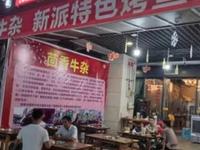宝龙广场3000/月使用面积200--300平米水电气三通餐饮转让