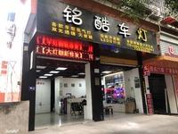 出租稻香路90平米3800元/月商铺