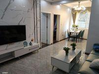 出售荔枝办事处3室2厅1卫72平米43万住宅