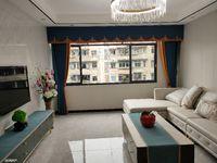 出售荔枝办事处4室2厅2卫97平米69.8万住宅