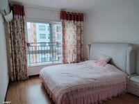 出售奥体中央公园带车位4室2厅2卫118平米83万住宅