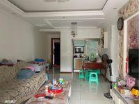 出售新加坡花苑3室2厅1卫85.09平米61.5万住宅
