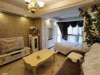 出售1室1厅1卫37.36平米一口价26.8万住宅