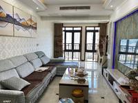 出售桥达漫生活 漫宸3室2厅2卫83平米82万住宅