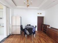 出租三兴同景国际2室2厅1卫98平米2000元/月住宅