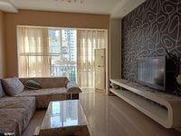 出租花好月圆2室1厅1卫80平米1400元/月住宅