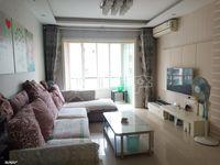 出租海怡天西城华府3室2厅2卫102平米1500元/月住宅