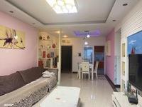 出租金科黄金海岸2室2厅1卫82平米1600元/月住宅