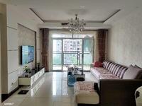 出售滨江国际花园3室2厅1卫113平米95万住宅