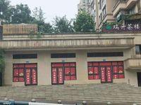 出租贵博 江上明珠55平米2600元/月商铺