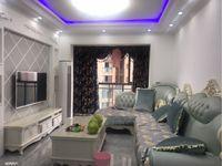 出租绿地 海域 澜屿2室1厅1卫78平米1400元/月住宅