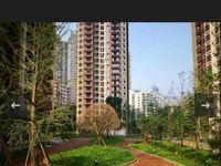 出售太极新村一期房2室1厅1卫89平米面议住宅