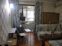 出租西城MINI公馆1室1厅1卫30平米900元/月住宅