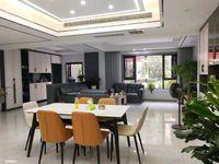 此房花园洋房 现代轻奢装修家具齐全 带30平花园
