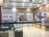 出售宝龙广场永辉超市进口处约29平米56万商铺