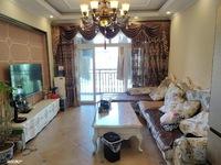 出售中慧上上城2室1厅1卫79平米53万住宅
