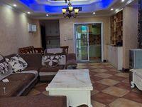 出售东紫苑3室2厅2卫120平米70万住宅