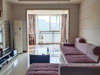 出售江畔成品3室2厅2卫110平米59.8万住宅