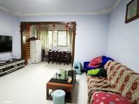 出售步阳小区3室2厅1卫85平米33.8万住宅