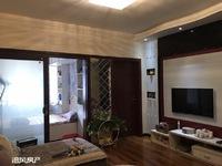 出租金科黄金海岸2室1厅1卫55平米1300元/月住宅