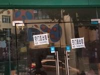 出租圆梦园55.89平米1900元/月商铺