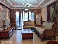 海怡天,豪华装修,带露台和阳台,出行方便