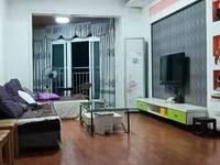 出租万景风情别院2室2厅1卫75平米1150精装