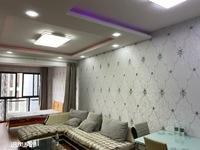 出租涪陵金科廊桥水岸2室2厅1卫58平米1200元/月住宅