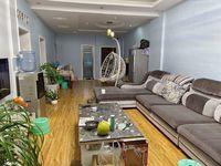 出售海陵花园3室2厅1卫91平米40万住宅
