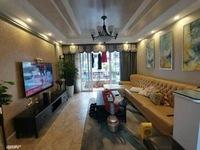 出售金科 天宸3室2厅2卫116平米135万住宅