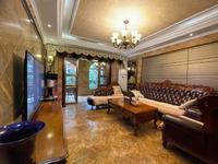 带2大露台天湖小镇洋房豪装3室保持9成新实际使用面积150平