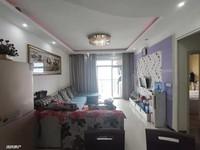 滨江路锦天龙都 3室2厅